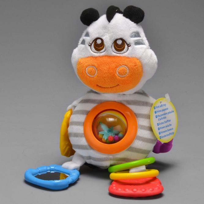 Brinquedo Chocalho Zebra Primeiras Atividades - Chicco