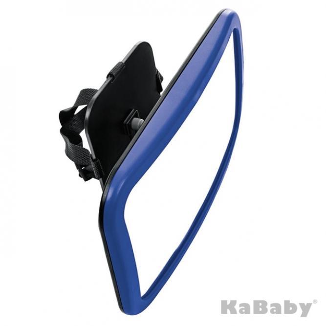 Espelho Retrovisor Para Banco Traseiro De Carro - Kababy Azul  16507A
